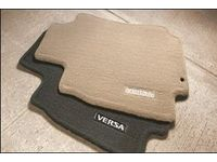 Nissan Rogue Carpeted Floor Mats (4-piece / Black) - 999E2-G2000