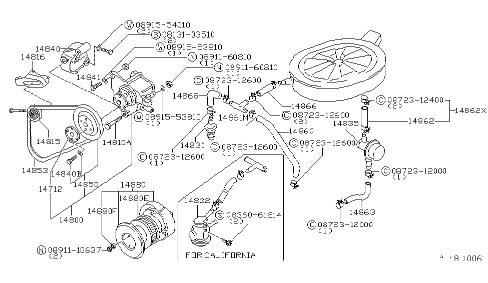 Diagram for Part No.: 14880-V1200