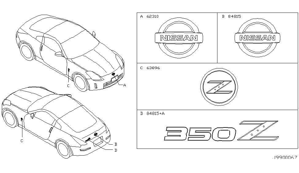 2006 Nissan 350z Emblem Name Label