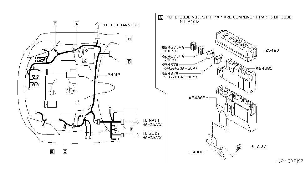 2003 nissan 350z wiring nissan parts deal 2004 nissan 350z stereo wiring harness 2004 nissan 350z wiring harness #1