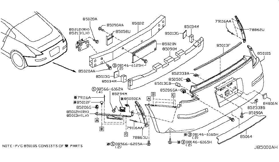 Nissan 85058cd000 Stiffener Rear Per