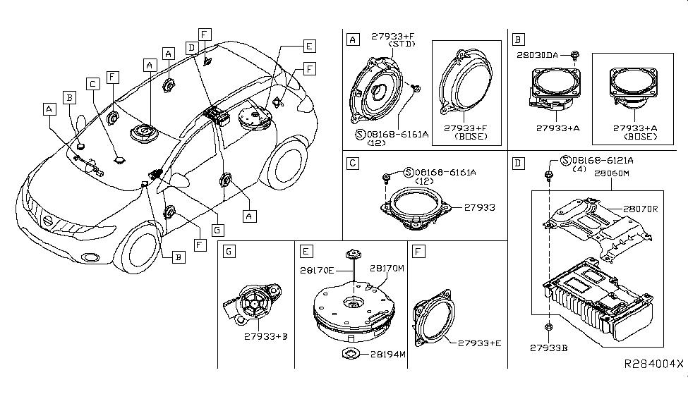 2017 Nissan Murano Hybrid Speaker