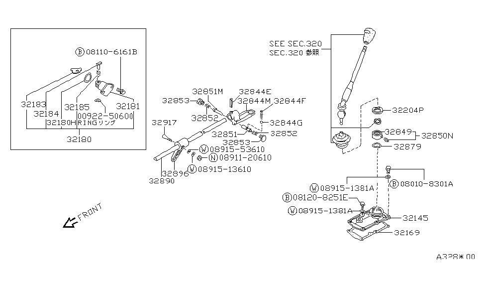 1993 Nissan 240SX Transmission Shift Control - Nissan Parts Deal