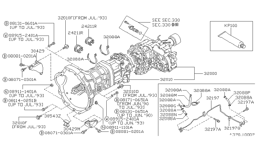 Nissan 32000-35G66