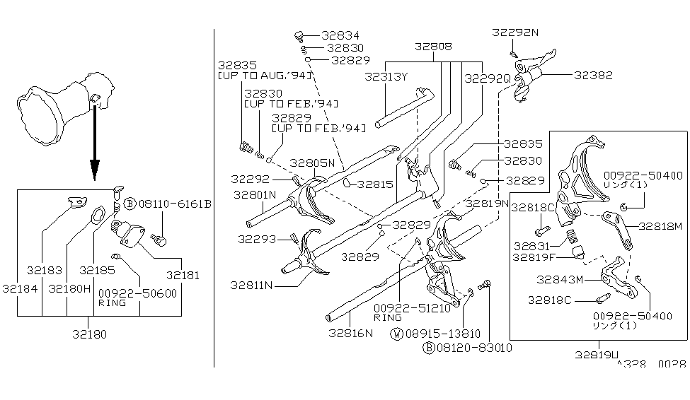 1988 Nissan 300zx Engine Vacuum Diagram moreover Ka Plugs On Rb T385829 additionally 86 Nissan Z24 Vacuum Diagram together with 2000 Nissan Xterra Parts Diagram likewise P 0900c152802654bd. on 1994 nissan 240sx engine