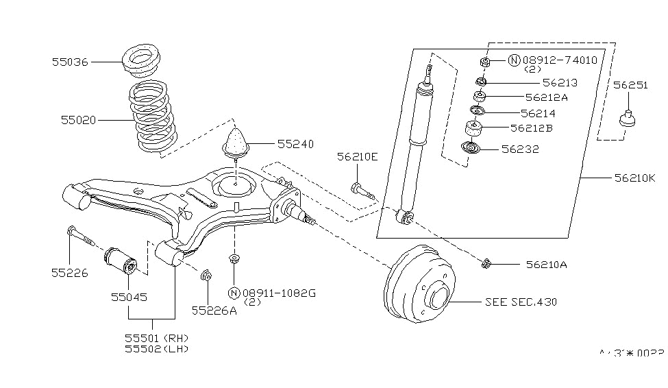 1984 Nissan Pulsar NX Rear Suspension
