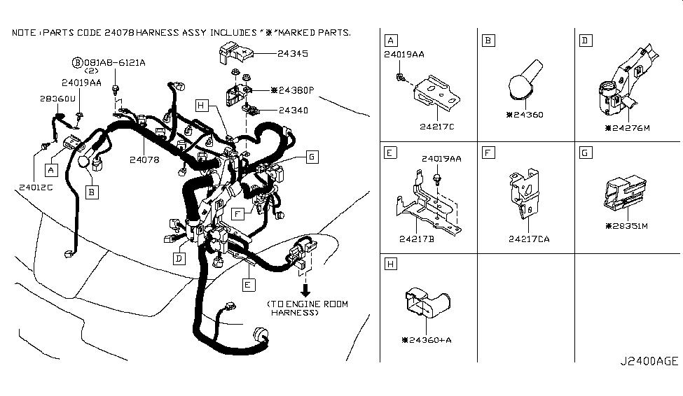 24011-1VX1C | Genuine Nissan #240111VX1C HARNESS Y-EGI