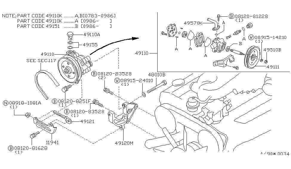 1987 Nissan 300ZX Power Steering Pump - Nissan Parts Deal