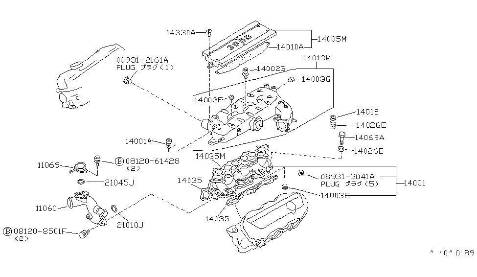 1984 Nissan 300ZX Manifold - Nissan Parts Deal