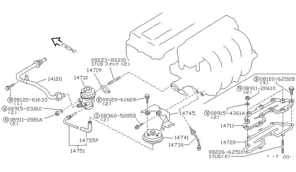 1994 Nissan Sentra EGR Parts - Nissan Parts Deal