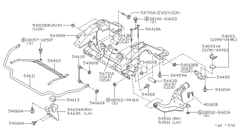 1997 nissan pathfinder front suspension nissan parts deal  1997 nissan pathfinder front suspension thumbnail 1