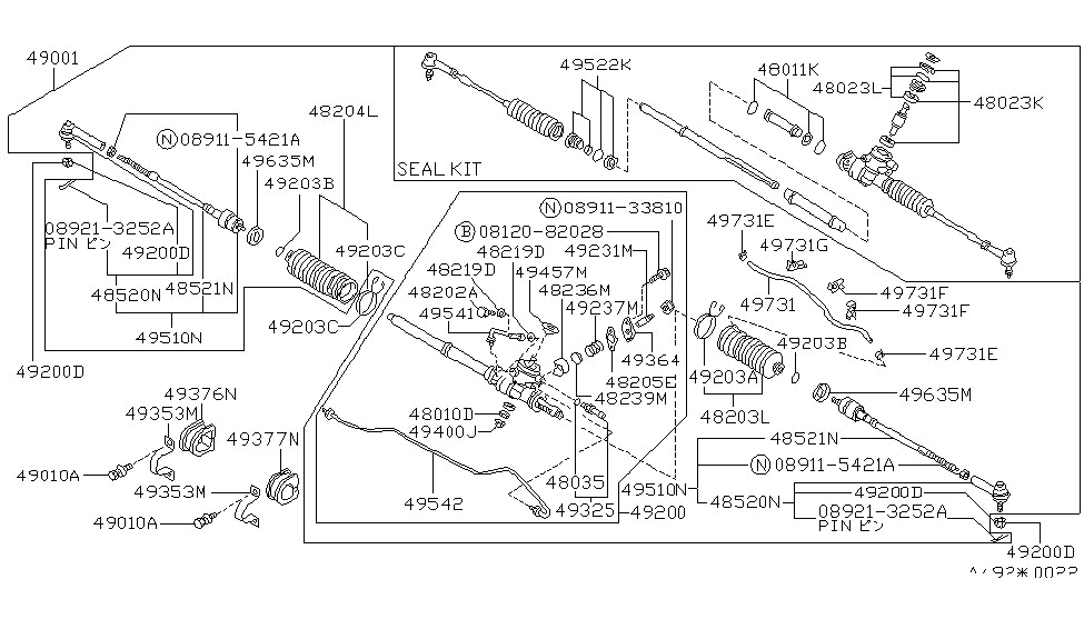 Diagram 199nissan Stanza Manual Transmission Diagram Full Version Hd Quality Transmission Diagram Pdaschematics2k Eticaenergetica It