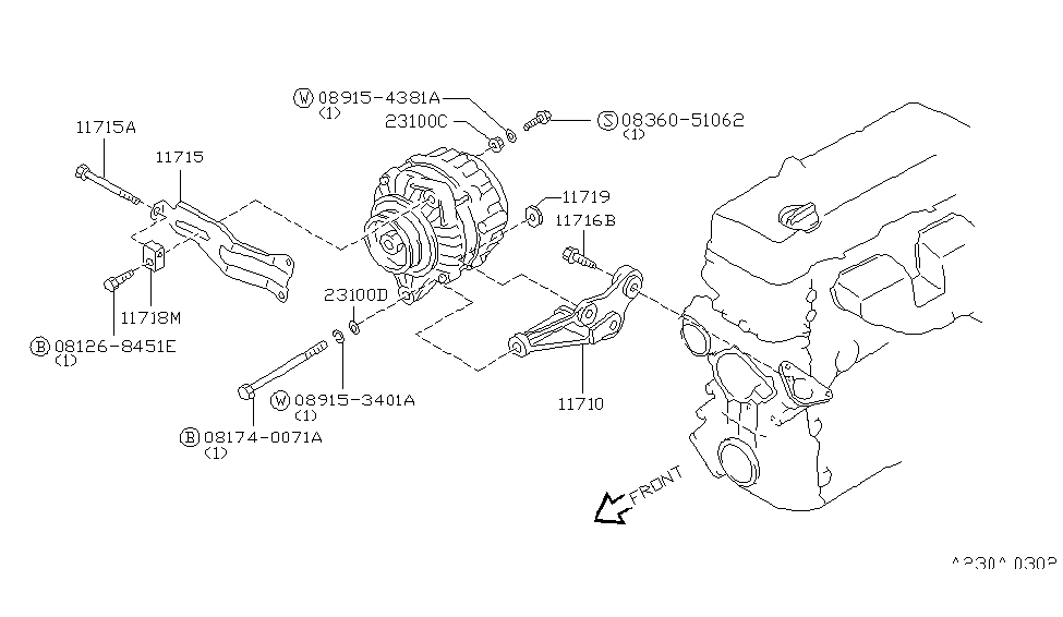 1996 Nissan Hardbody Pickup (D21U) Alternator Fitting