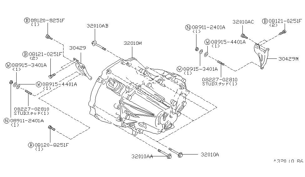 Nissan Parts
