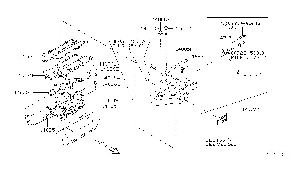 1994 Nissan Maxima Engine Diagram