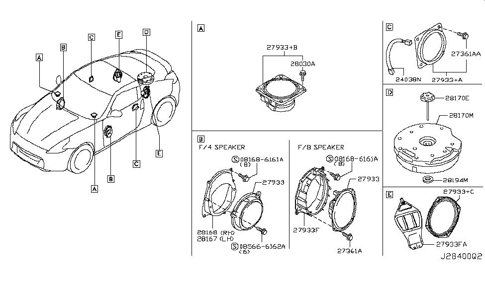 2017 Nissan 370z Speaker