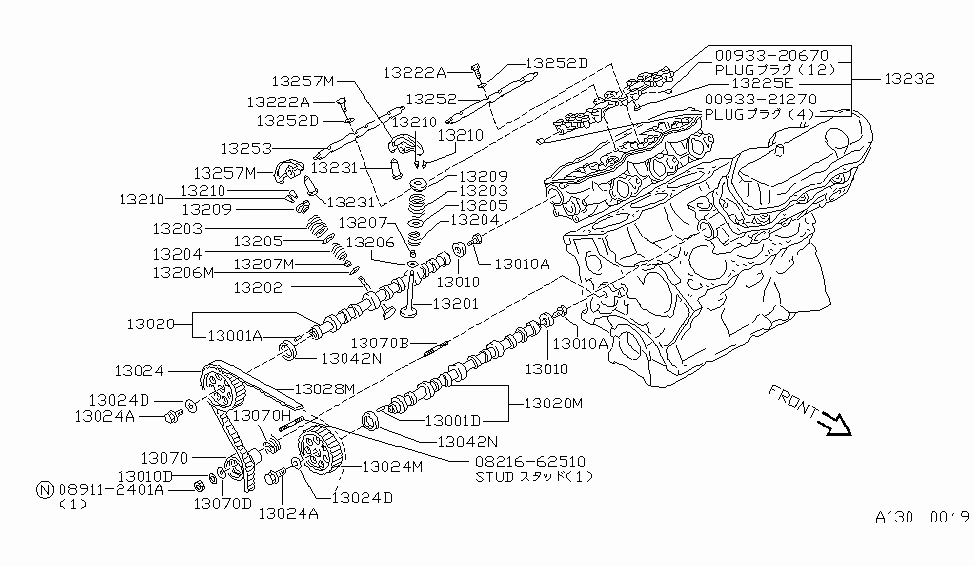 Nissan Vg30e Wiring Diagram : Nissan vg e engine diagram maxima