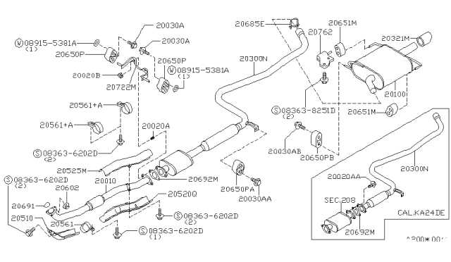 1999 Nissan Altima Exhaust Tube Muffler Nissan Parts Deal