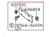 Nissan Genuine 96210-ZM71B License Bracket
